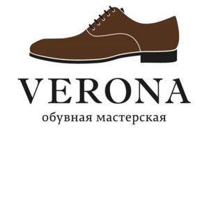 verona.spb78