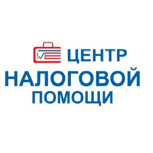 АА-Центр Налоговой Помощи