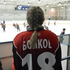 Светлана Бойкова