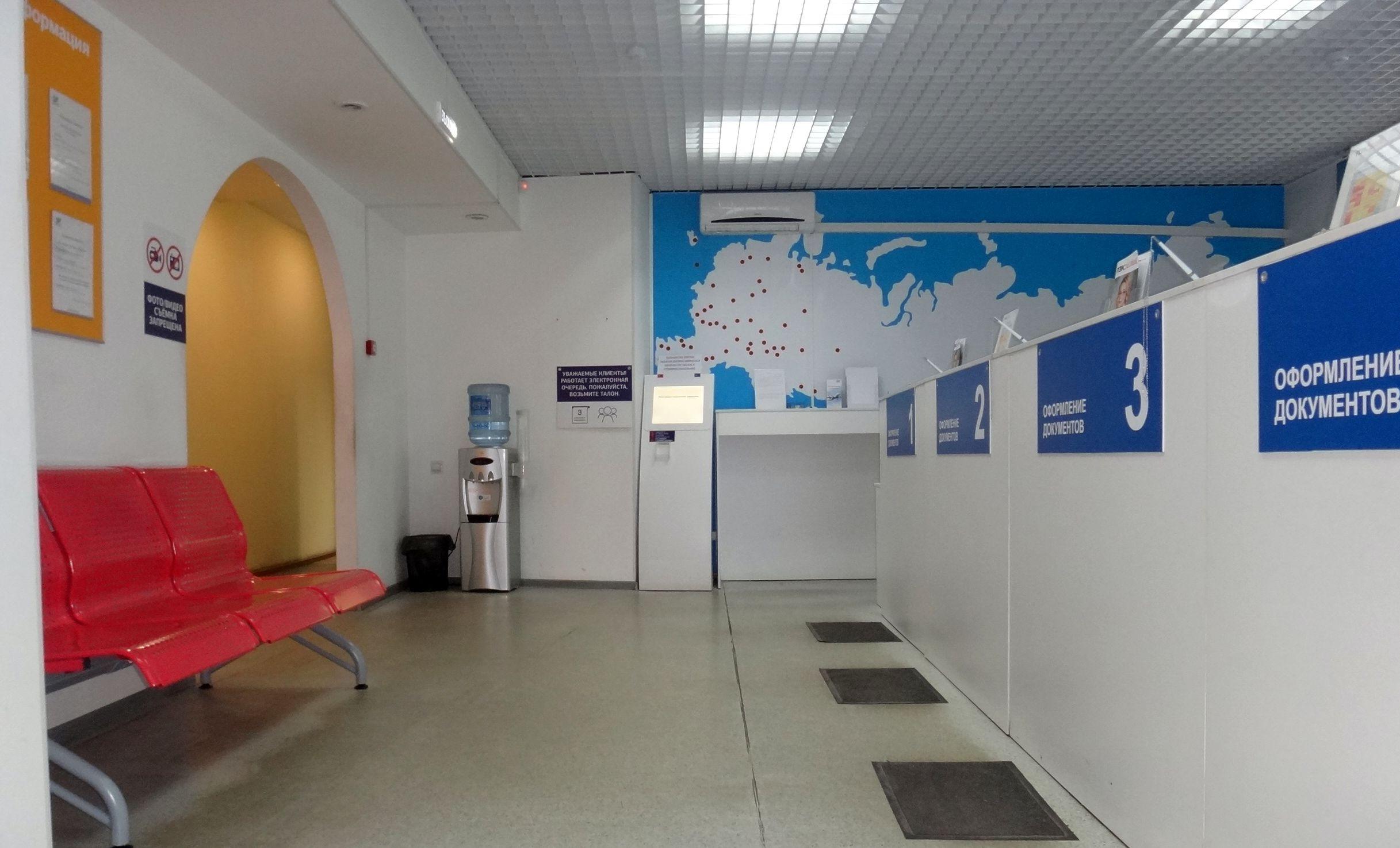 Пэк транспортная компания кемерово сайт бизнес план создание сайтов