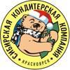 Ярошенко С.А., ИП
