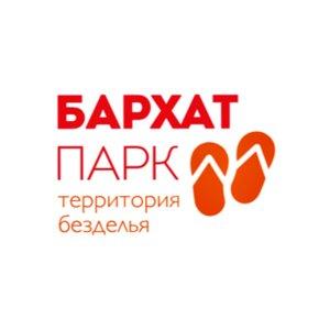 Бархат Парк