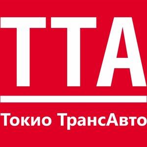 Токио ТрансАвто, ООО