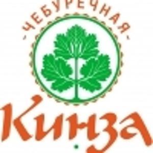 Чебуречная Кинза