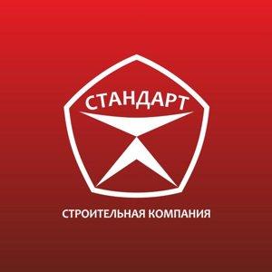 СК СТАНДАРТ, ООО