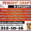 Вега-СтройМастер, ООО
