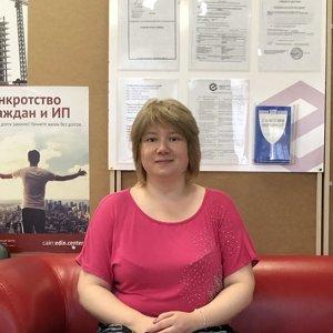 Оксана Алексеевна