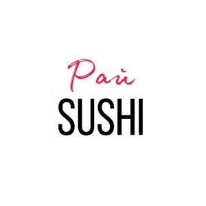 Рай суши