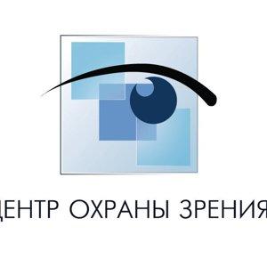 Центр охраны зрения