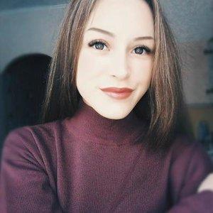 Екатерина Янютина
