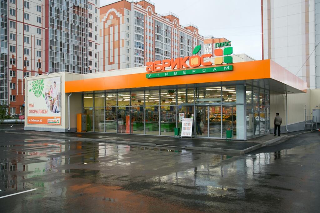 Сеть Магазинов Абрикос