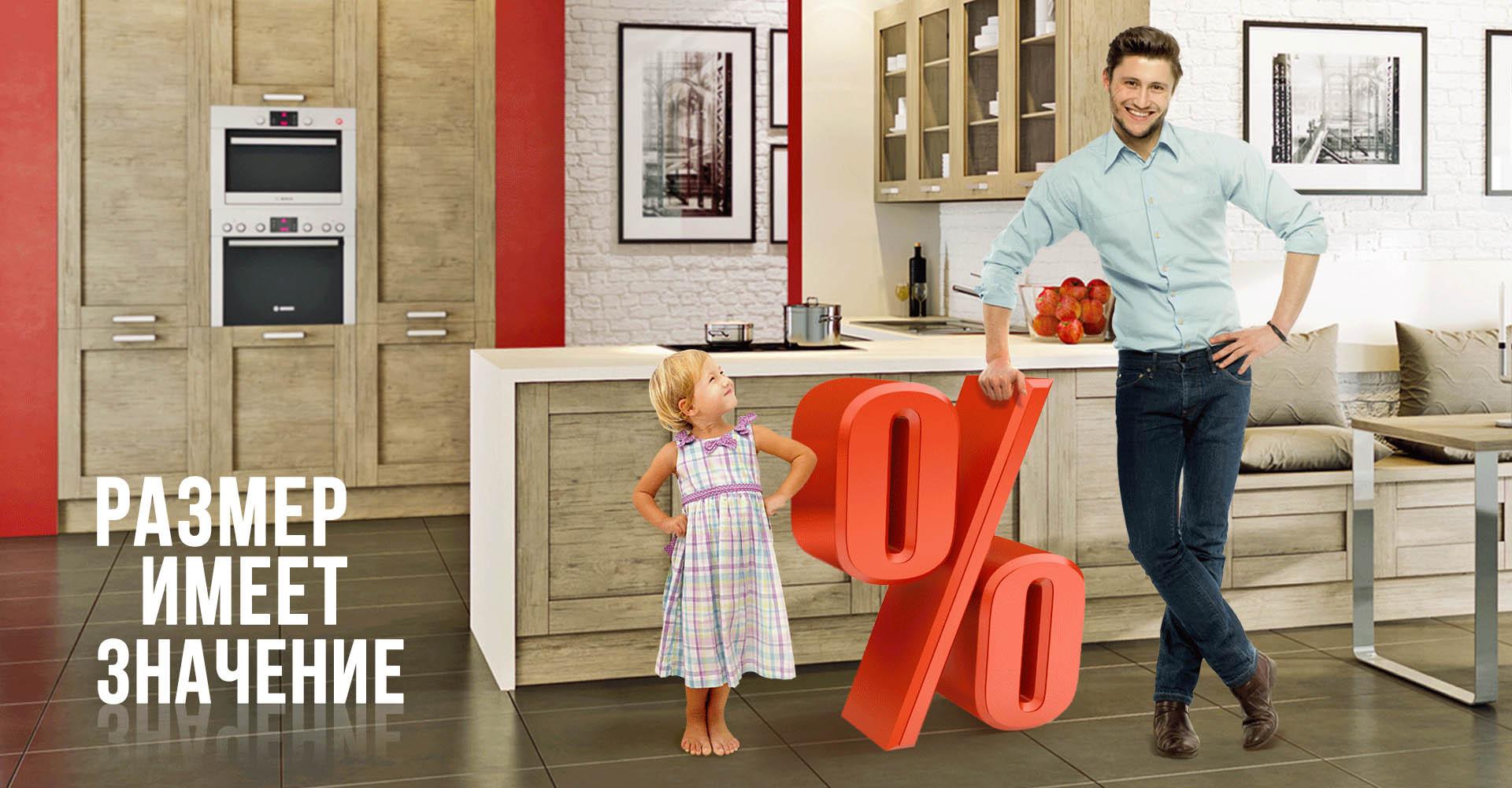 фотографии рекламы по мебели дизайн