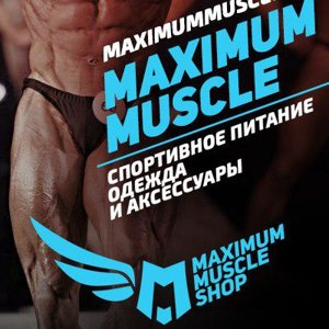 Maximum Muscle