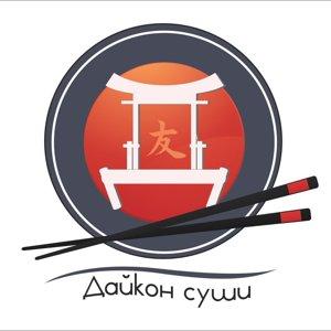 Дайкон-суши