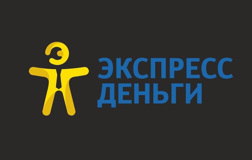 Онлайн трейд телефон для связи москва