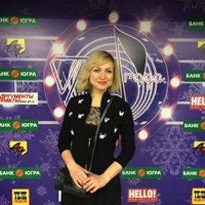 ElenaKotikova
