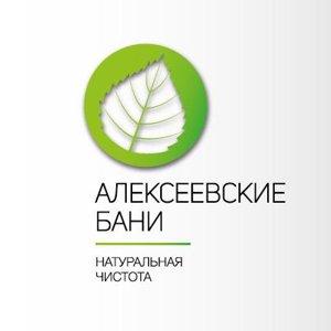 Алексеевские бани
