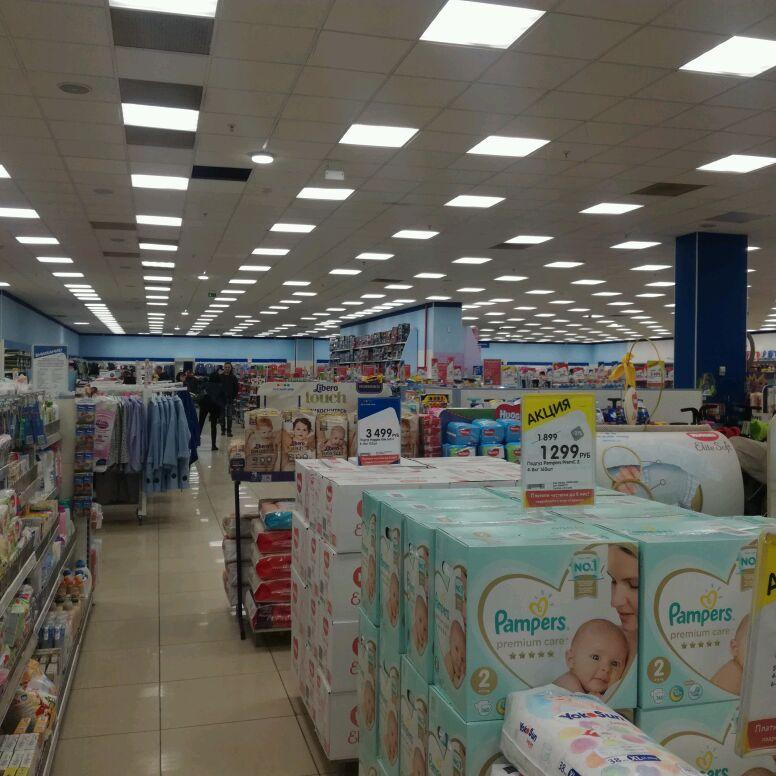 Интернет Магазин Детских Товаров Барнаул