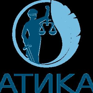 Атика, ООО
