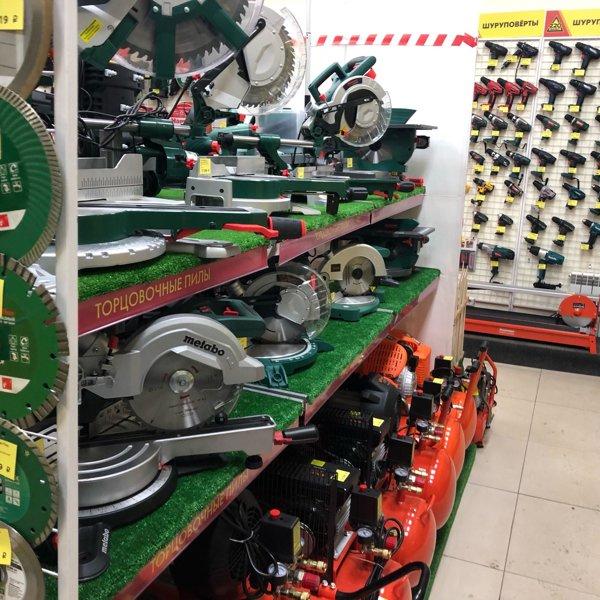 Электро Магазины В Новосибирске