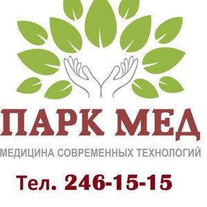 Парк Мед, ООО
