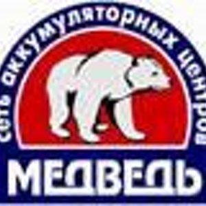 Аккумуляторные центры Медведь, ООО