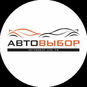 АвтоВыбор, ООО