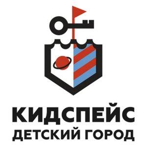 КидСпейс