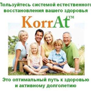 KorrAt