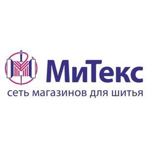 МиТекс