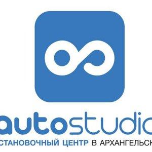 Автостудия Архангельск