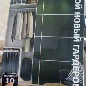 Ikea екатеринбург гипермаркет мебели и товаров для дома в