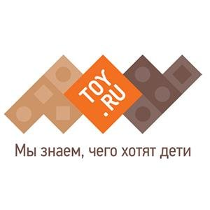 Оранж игрушки официальный сайт барнаул