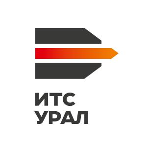 ИТС-Урал
