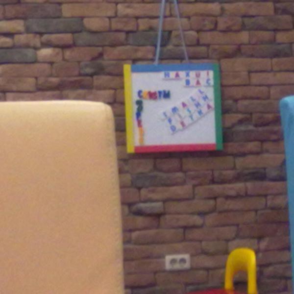 Вот такая вот детская комнатка