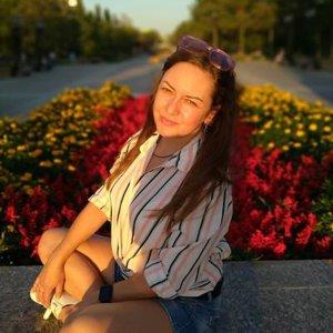 Marina Kaplina