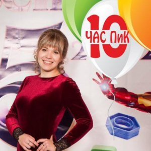 Oksana Litvina