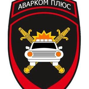 АльфаАварком