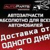 AutoParts AutoParts