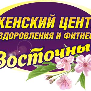 Светлана Меланж