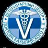 Ветеринарный центр доктора Базылевского А.А.