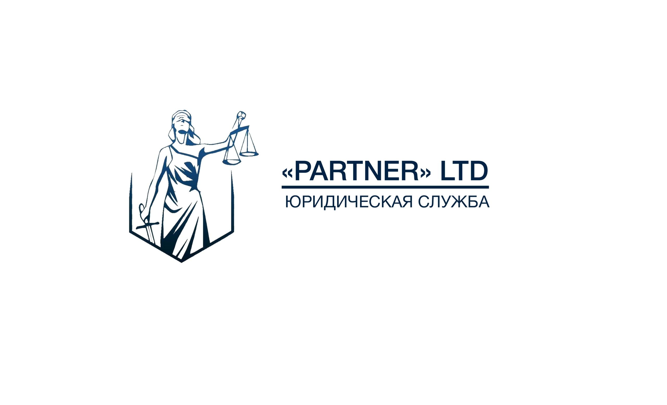 Удаленная работа юрист иркутск freelance photographers