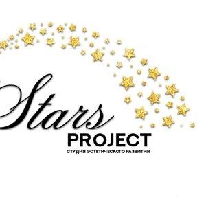 Little STARS project