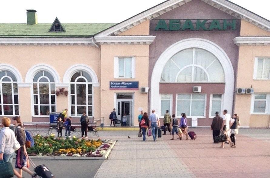 фото железнодорожного вокзала абакан действом, потом