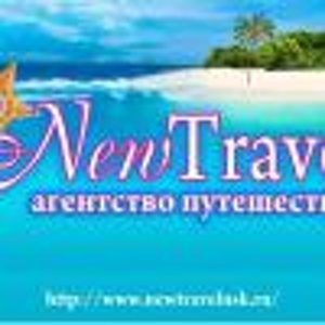 New Travel