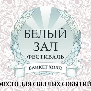bz3104929