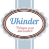 Ukinder, интернет-магазин малышам