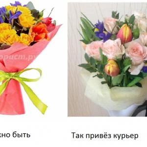 """Подарок на 8 марта"""
