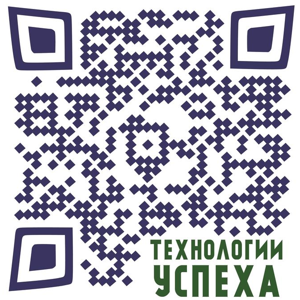 Технологии успеха, ООО