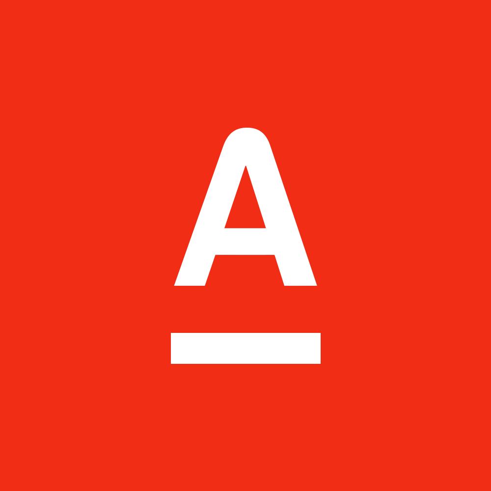 Альфа банк взять кредит в кемерово как взять потребительский кредит в мтс банке
